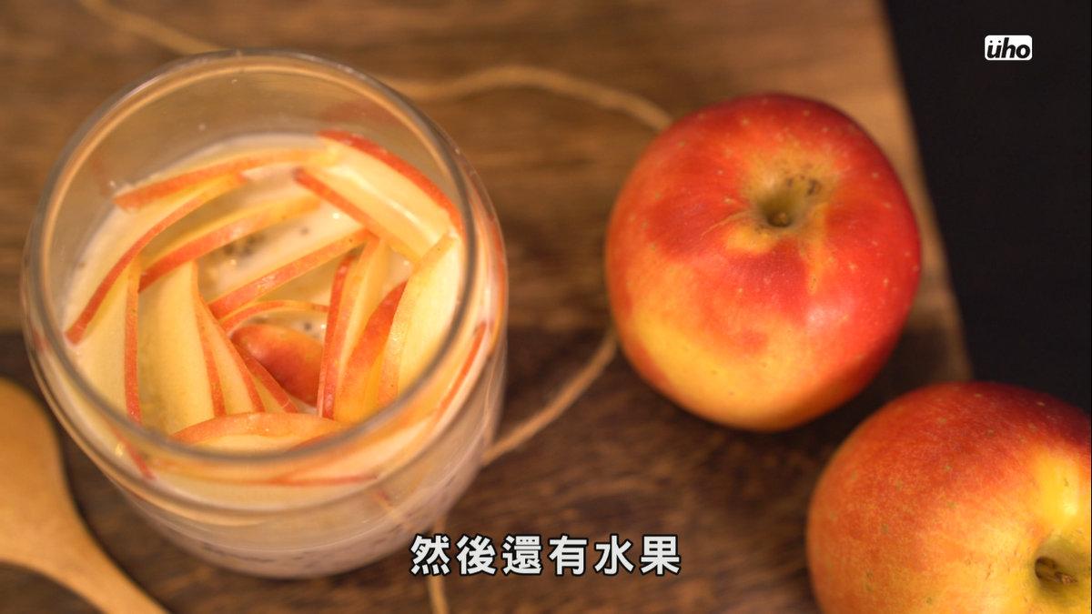 蘋果玫瑰花燕麥粥就完成了