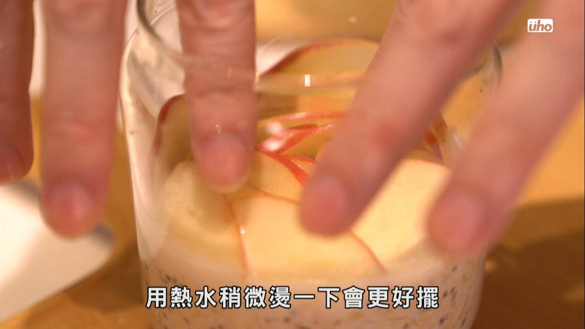 你也可以選擇用熱水稍微燙一下會更好擺