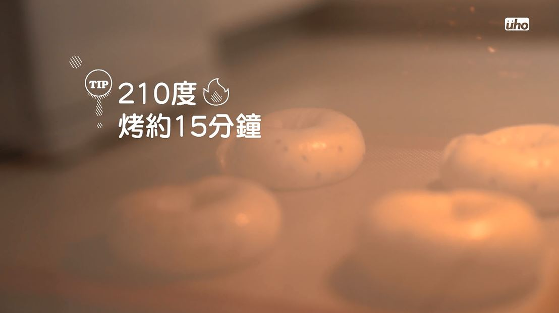 放進預熱好210度的烤箱,烤大概15分鐘