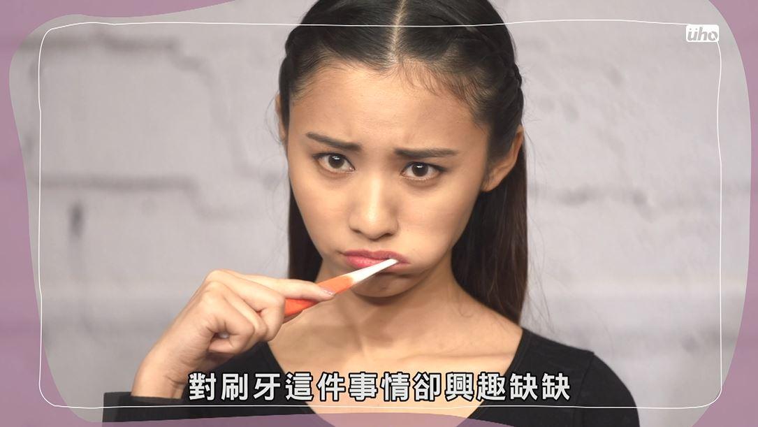 大家都生活忙碌,對刷牙這件事情卻興趣缺缺,導致牙齒出現很多問題