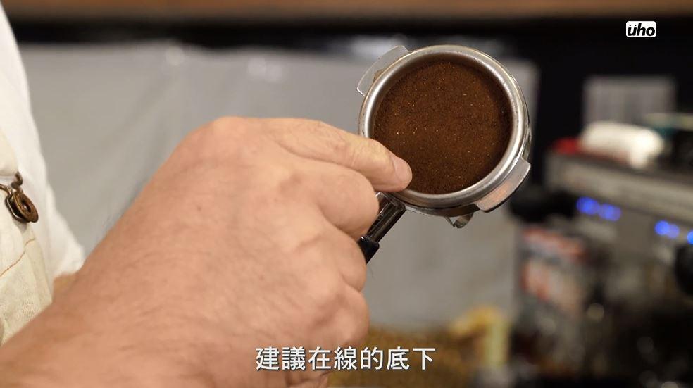 咖啡粉建議在線的底下