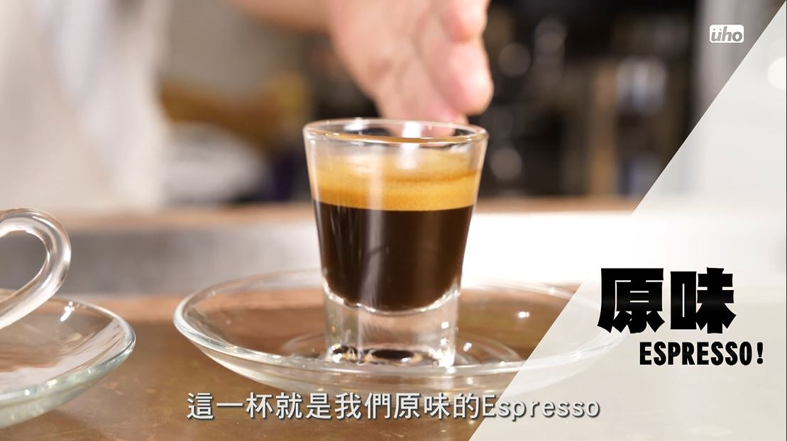 原味的Espresso
