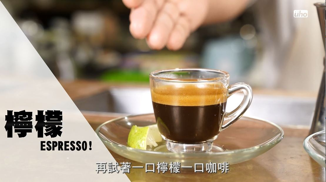 檸檬Espresso